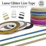 ラインテープ ラメグリッターラインテープ (1mm, 1.ゴールドF)