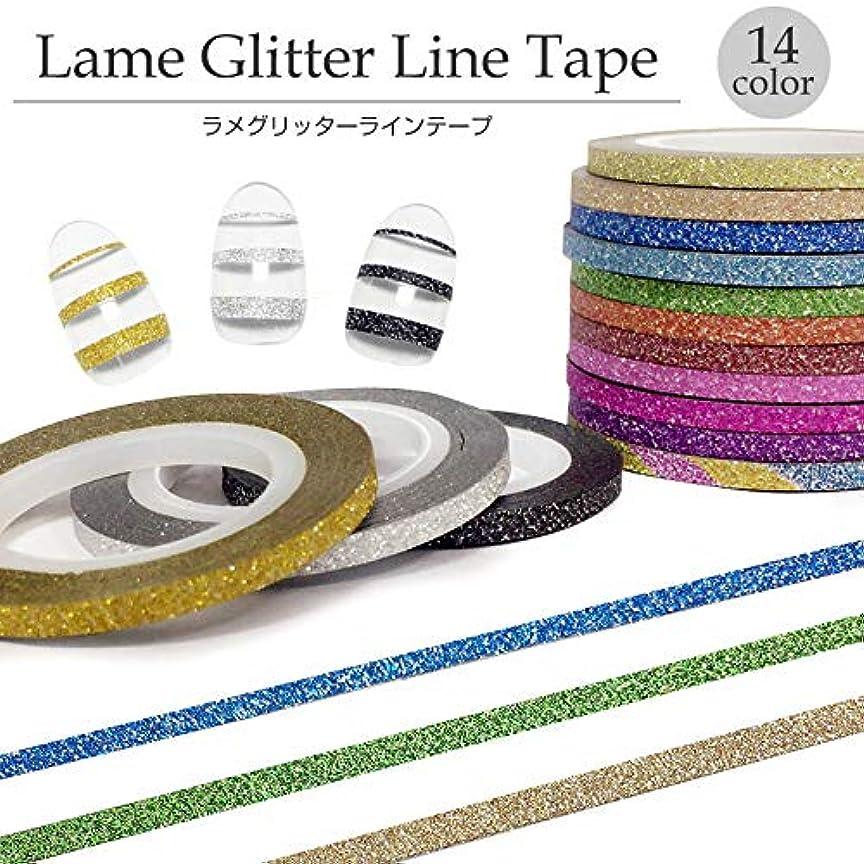 スプリット突き刺す明らかにラインテープ ラメグリッターラインテープ (1mm, 2.シルバーF)