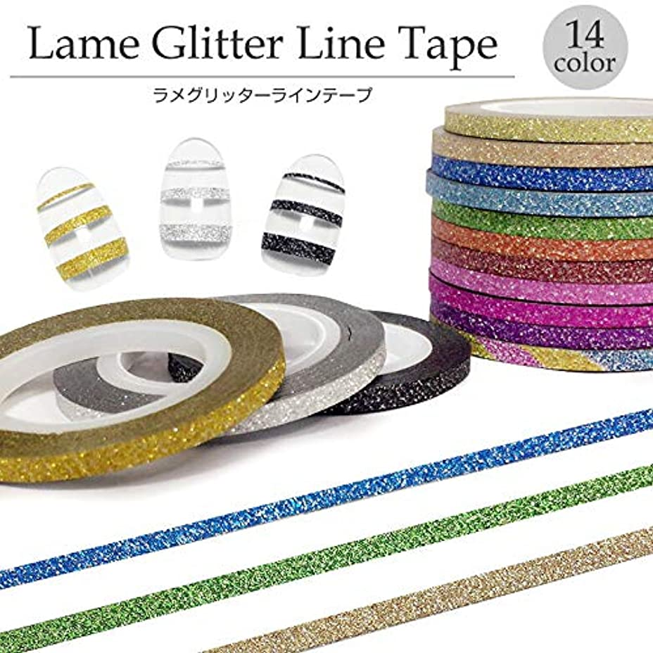 クリーム典型的な機関ラインテープ ラメグリッターラインテープ (1mm, 1.ゴールドF)