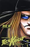 荒くれKNIGHT 7 (少年チャンピオン・コミックス)