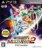「真・三國無双 MULTI RAID 2 HD」の画像