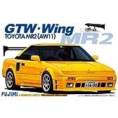 フジミ模型 1/24 GTWウイングシリーズ GTW16 MR2 AW11