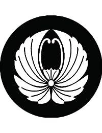 家紋シール 浮線石竹紋 布タイプ 直径40mm 6枚セット NS4-2683