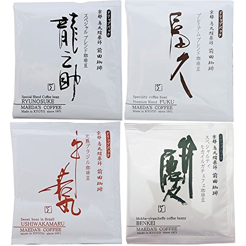 前田珈琲 人気の4大ブレンドコーヒー お試し 飲み比べセット ドリップコーヒー