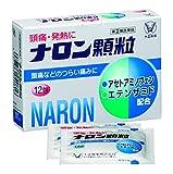 ナロン顆粒 12包