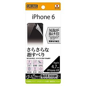 レイ・アウト iPhone6 / iPhone...の関連商品2