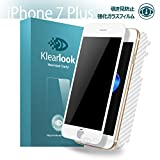 KlearLook Iphone 8 plus/Iphone 7 plus用 プライバシー防止系列 ケースに対応 強化ガラス液晶全面保護フィルム 覗き見防止 厚さ0.33mm 硬度9H 2.5Dラウンドエッジ加工 指紋防止 全面フルカバー(覗き見防止強化ガラス液晶面1枚+背面1枚 ) (Iphone 8 plus/7 plus, ホワイト)