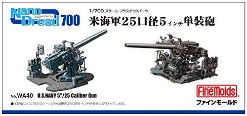 ファインモールド 1/700 ナノ ドレッドシリーズ WWII米海軍 25口径5インチ単装砲
