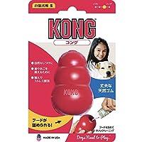 Kong(コング) 犬用おもちゃ コング S サイズ