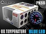 オートゲージ(AUTOGAUGE) 油温計 60Φ ブルーLED ピークホールド付