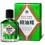 《新萬仁》台湾の万能グリーンオイル 緑油精 3g 《台湾 お土産》 [並行輸入品]