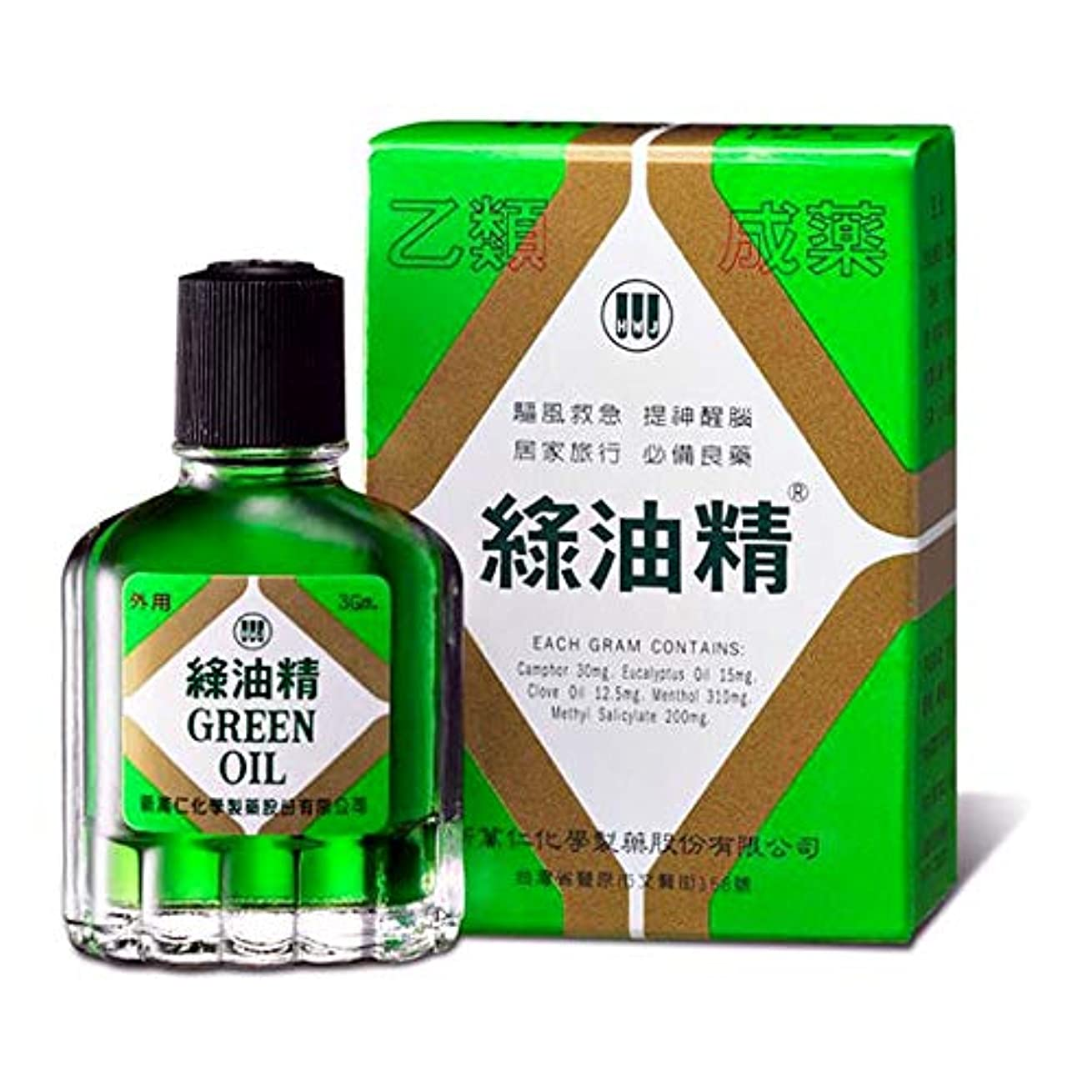 変形する枕王女《新萬仁》台湾の万能グリーンオイル 緑油精 3g 《台湾 お土産》 [並行輸入品]