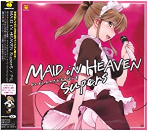 MAID iN HEAVEN SuperS