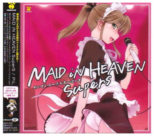 MAID iN HEAVEN SuperS/PIL