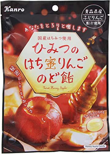 カンロ ひみつのはち蜜りんごのど飴 1セット(3袋)