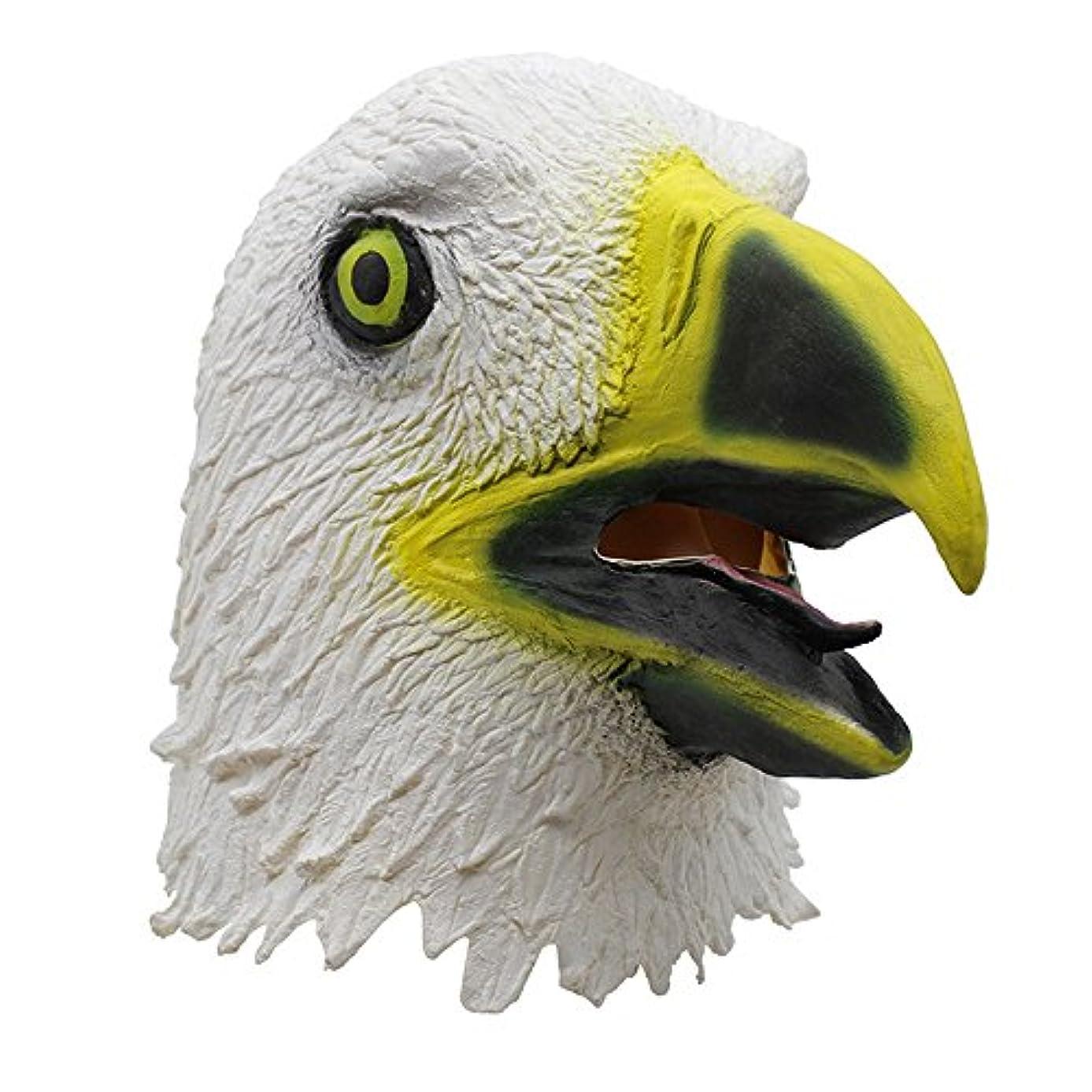 ファイアル空中スズメバチ空白のイーグルフードトリッキーな現実的なマスクバーCOS怖い高騰 (Color : B)