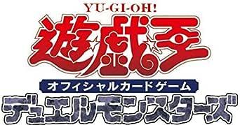 遊戯王OCG デュエルモンスターズ ストラクチャーデッキ 混沌の三幻魔