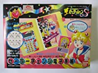 Pretty Soldier Sailor Moon S Š変更電子オーガナイザー