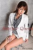 Another Queen 「華彩なな PART2」: 美脚写真集