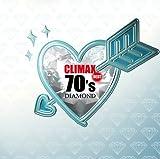 クライマックス・ベスト70'sダイアモンド ユーチューブ 音楽 試聴
