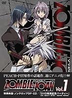 ZOMBIE-LOAN Vol.1(通常版) [DVD]