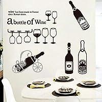 ウォールステッカー ワインセラー ワイン 赤ワイン 白ワイン ロゼワイン ぶどう酒 地下カーヴ ヘルマン・フォルスター