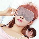 蒸気ホットアイマスク EIVOTOR アイマスク USB電熱式 四季適用 安眠 蒸気 遮光 旅行 快眠 疲れ目に 目のケア 繰り返し ラベンダーサシェ付き 温度とタイマー調節可能 洗える 耳栓 収納袋 日語&英語取扱説明書 グレー グレー