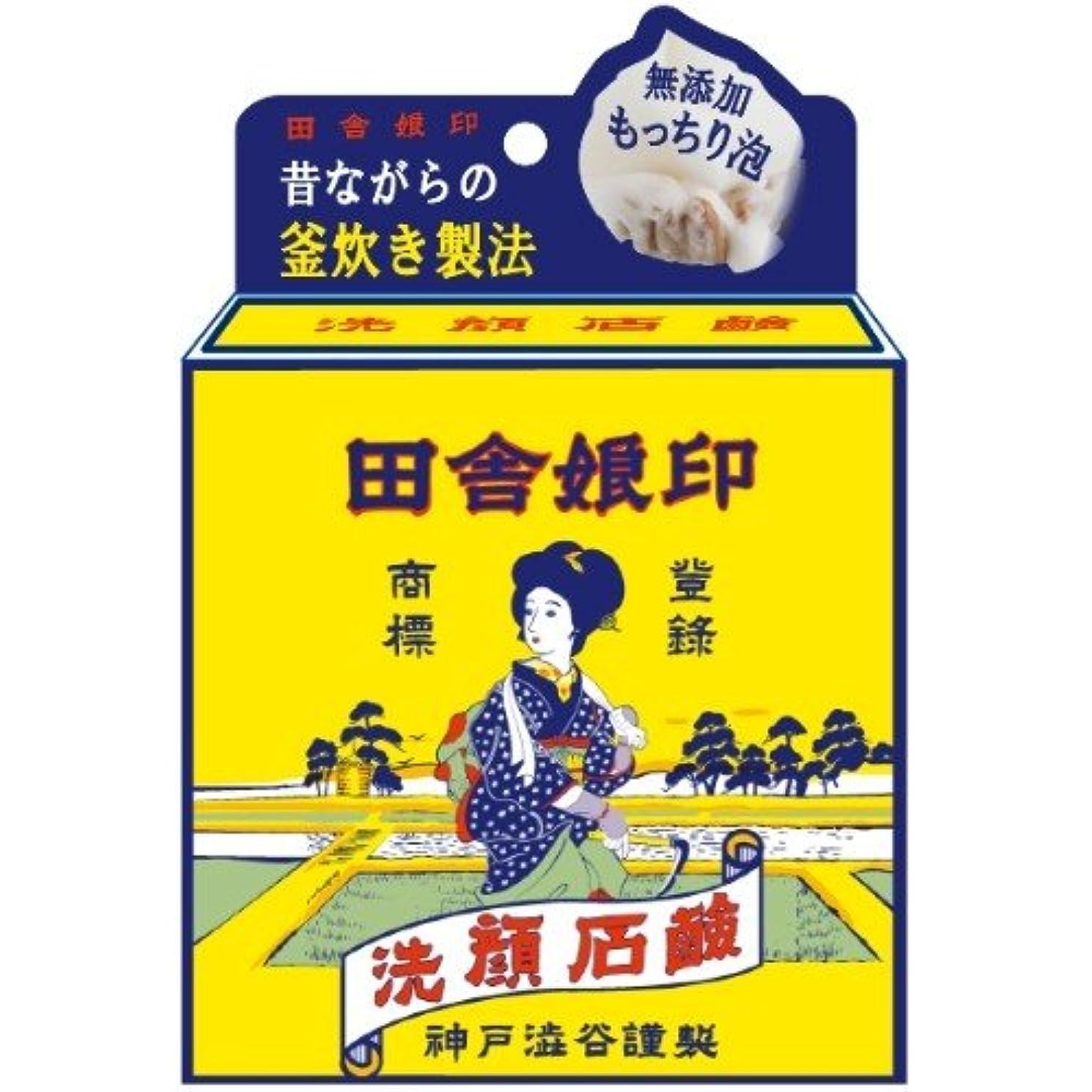 トロリー賞ディンカルビル田舎娘印洗顔石鹸 100g