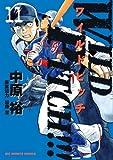 WILD PITCH!!! コミック 1-11巻セット