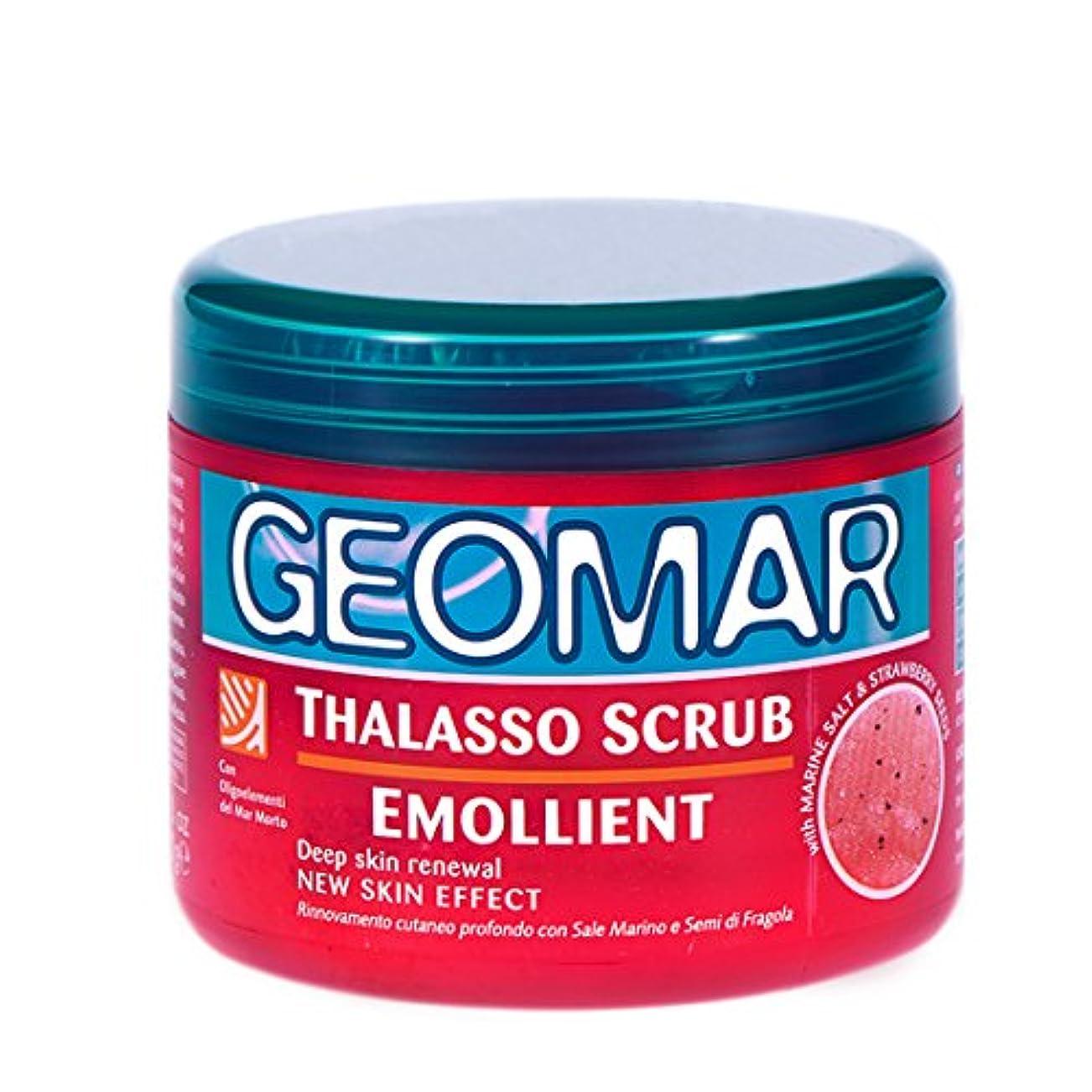 大邸宅ストライプ傷つけるジェオマール タラソスクラブ エモリエン #ストロベリー 600g(並行輸入品)