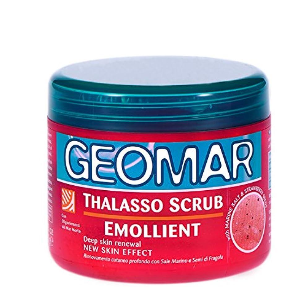 午後シーボード衰えるジェオマール タラソスクラブ エモリエン #ストロベリー 600g(並行輸入品)
