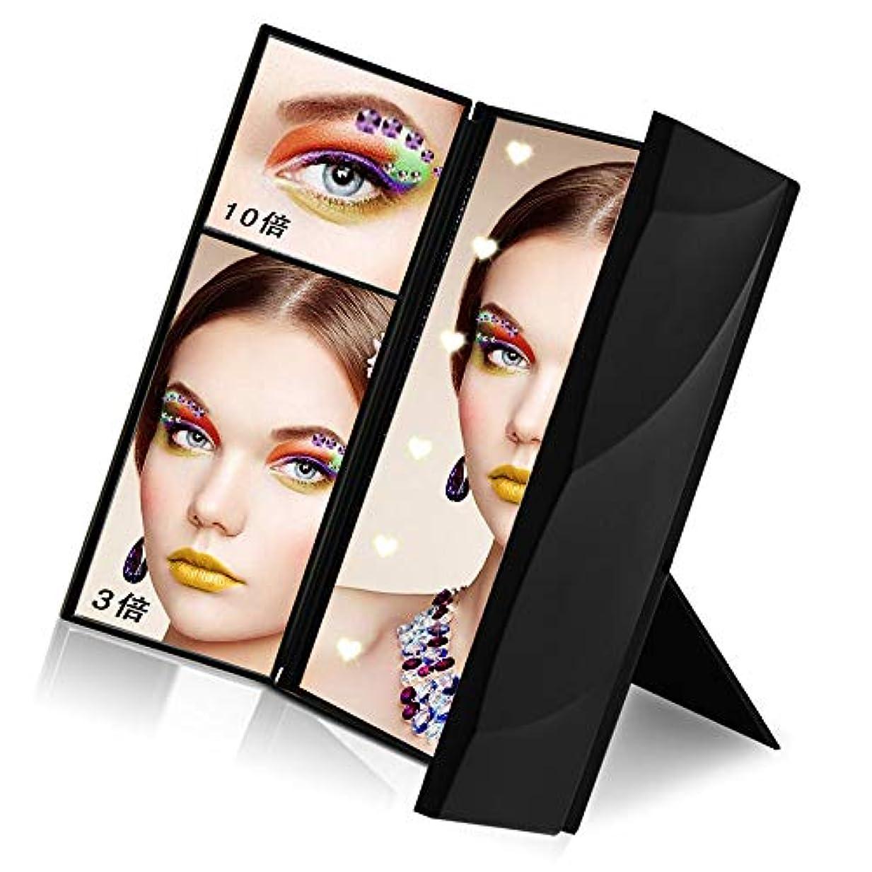 アイデアナット自治HTOMT 化粧鏡 ポータブル 卓上鏡 12個のLEDライト付ききトラベルミラー 三面鏡 折りたたみ 拡大鏡2倍&3倍&10倍 調整可能 電池型 ブラック
