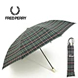 FRED PERRY 傘 (フレッドペリー) FRED PERRY チェック柄 折り畳み傘 F9985 55cm