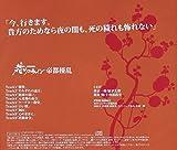 大正メビウスライン ドラマCD Vol.4 館林編 画像