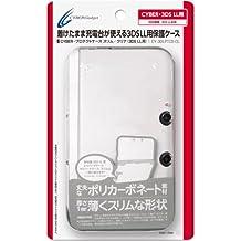 CYBER ・ プロテクトケース スリム (3DS LL用) クリア 【専用充電台 併用可能】