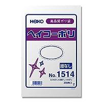 ヘイコー ビニール袋 ヘイコーポリ No.1514 0.015mm厚 200枚 006615014