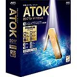 ATOK 2017 for Windows-Variation_P