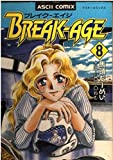 BREAK-AGE 8 (アスキーコミックス)
