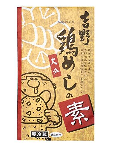 吉野食品 吉野鶏めしの素(米3合用) 300g