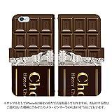 Galaxy S6 edge 手帳型 ケース [デザイン:6.ビターチョコレート] 板チョコレート galaxys6edge スマホ 手帳 カバー