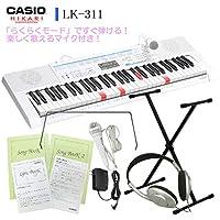 カシオ LK-311「X型スタンド/ヘッドフォン付」光ナビキーボード CASIO LK311