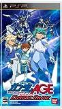機動戦士ガンダムAGE コズミックドライブ - PSP
