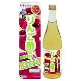井藤漢方製薬 りんご酢飲料 720mL
