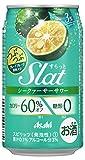 アサヒ Slat(すらっと) シークァーサーサワー 缶 350ml