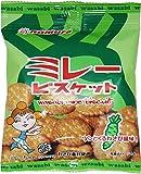 ミレービスケット(わさび風味) 70g×10袋
