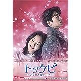 コン・ユ (出演), キム・ゴウン (出演), イ・ウンボク (監督) 形式: DVD 1点の新品/中古品を見る: ¥ 10,000より