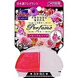 Perfumes Best Deals - ブルーレットパフューム トイレタンク芳香洗浄剤 詰め替え用 フローラルソープの香り 70ml