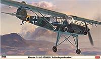 ハセガワ 1/32 ドイツ空軍 フィーゼラー Fi156C シュトルヒ 第1地上攻撃航空団 プラモデル 08250
