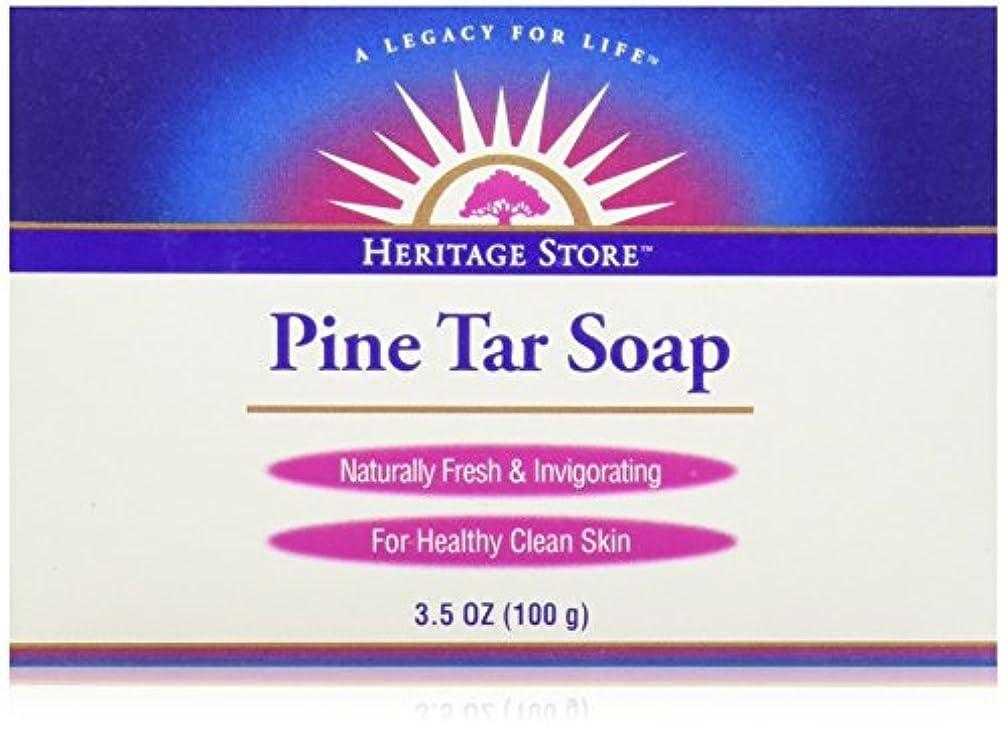 比較取り付けメロドラマ海外直送品Pine Soap Bar, 3.5 Oz by Heritage Products