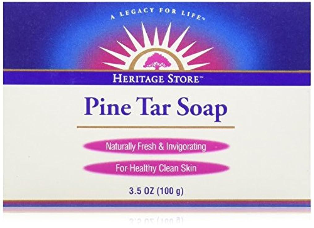 暗いサイレン句海外直送品Pine Soap Bar, 3.5 Oz by Heritage Products